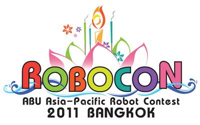 ABU_Robot_Contest2011