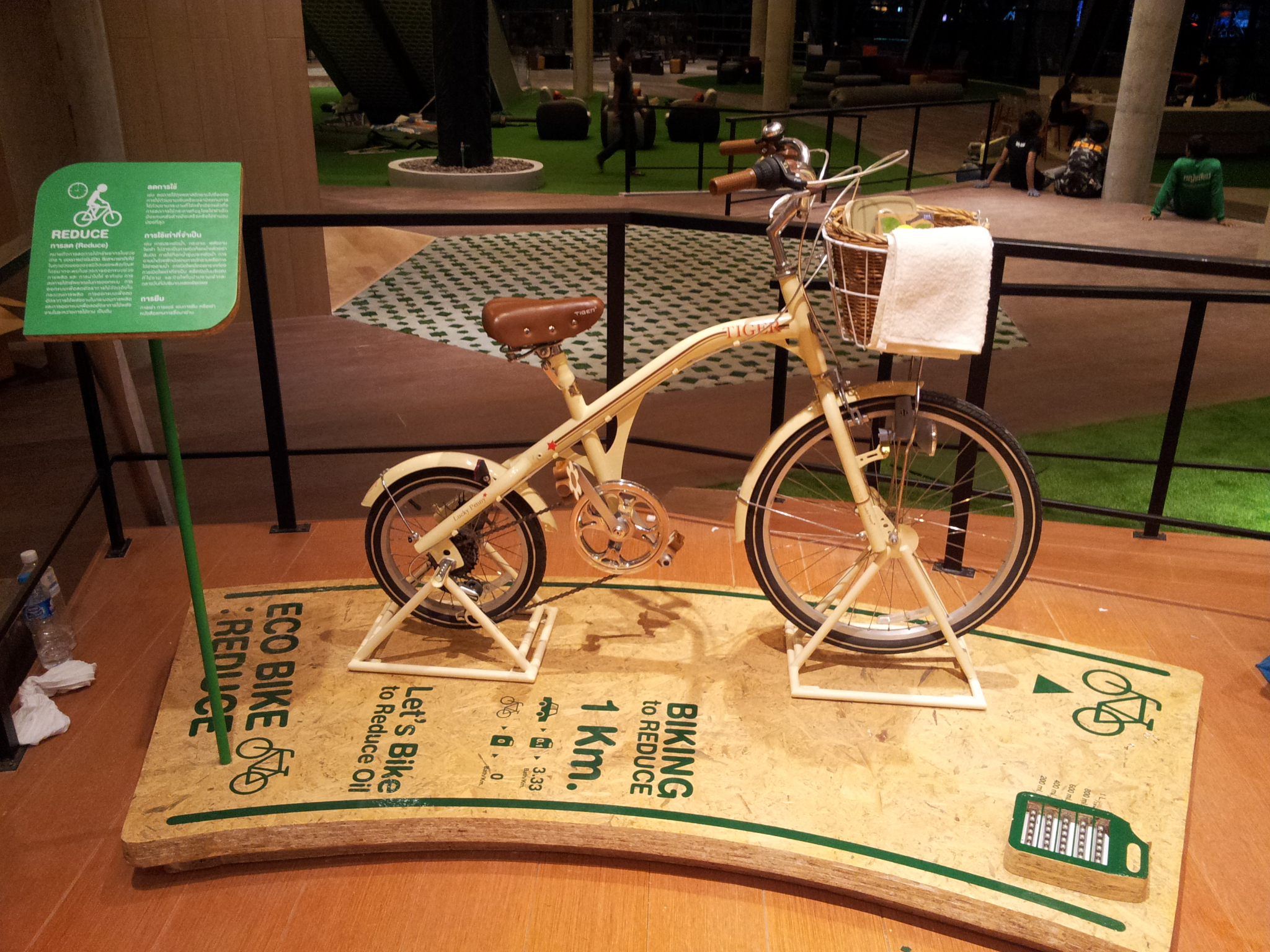 SCG ECO Bicycle
