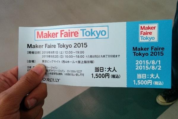 makerfaires